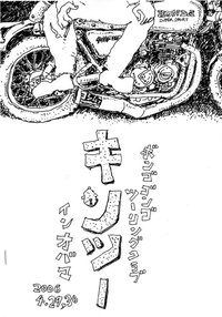 Kin01